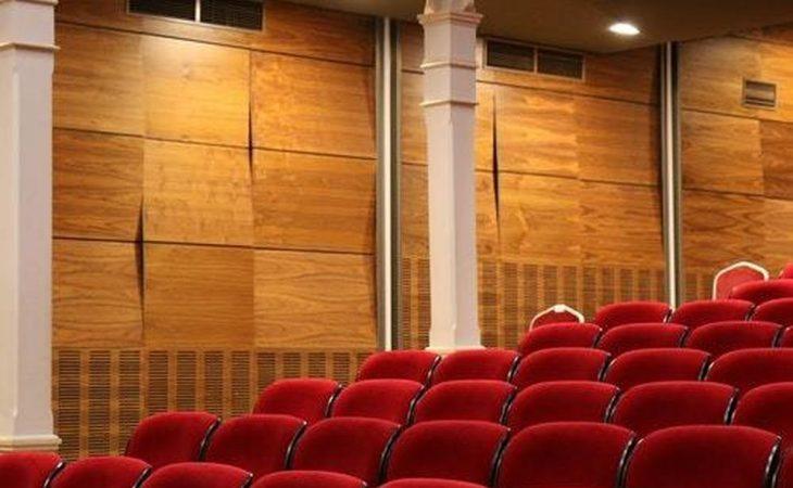 Besøg Aarhus Teater i 2020 Image
